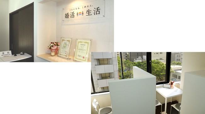 婚活生活_船橋店の事務所風景