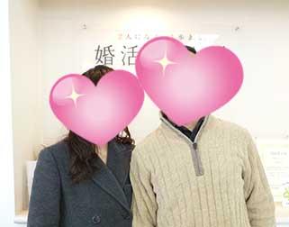 成婚カップル紹介/男性50代(船橋市)・女性40代(東京都)/交際3ヶ月