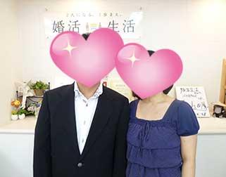 成婚カップル紹介/男性40代(東京都)・女性30代(船橋市)交際4ヶ月