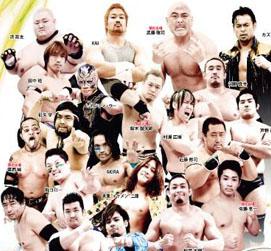 プロレスラー選手集合