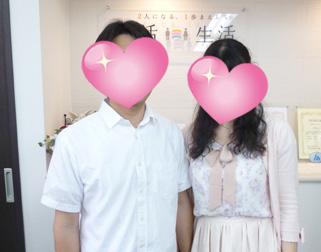 男性40代(船橋市)・女性30代(千葉市)/交際3ヶ月