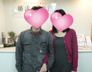 男性40代(船橋市)・女性40代(千葉市)/交際3ヶ月