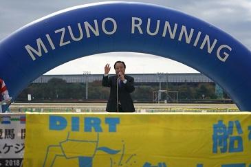 野田元内閣総理大臣ご挨拶