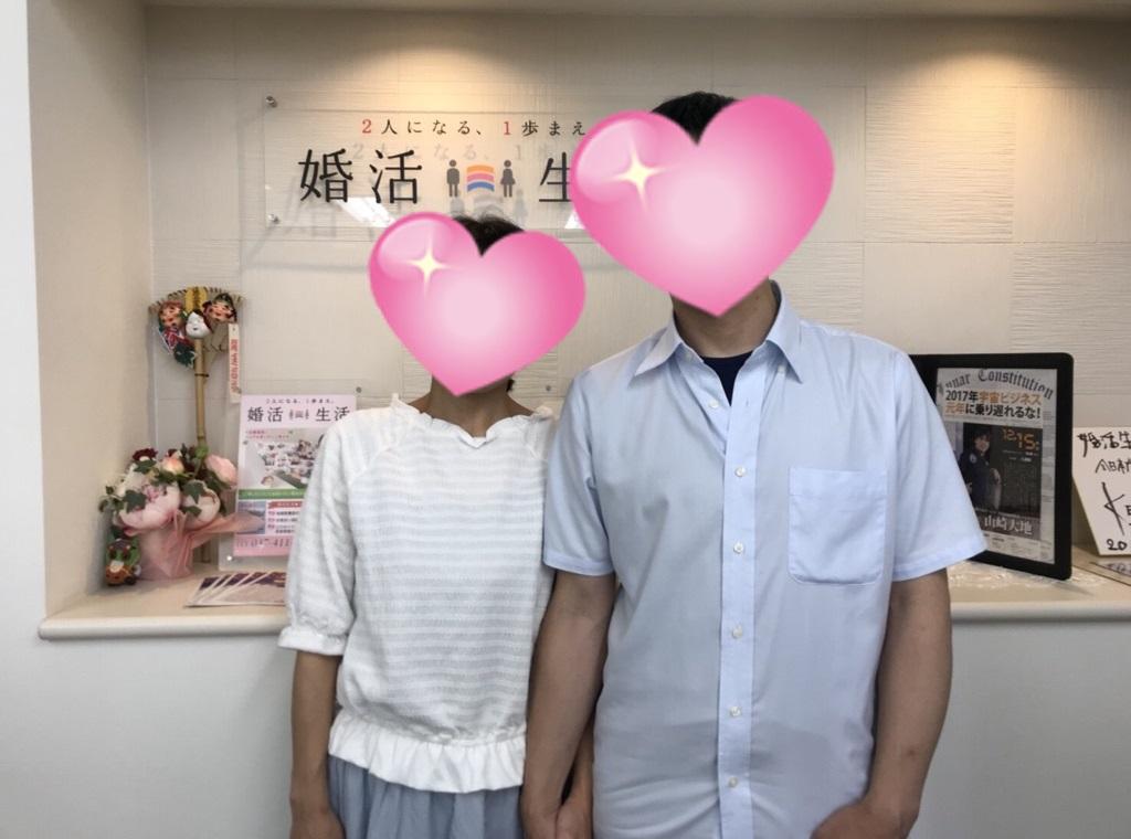 男性40代(市原市)・女性40代(東京都)/交際7ヶ月