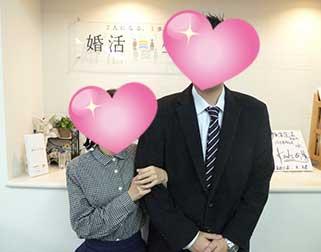 成婚カップル紹介/男性30代(船橋市)・女性30代(船橋市)/交際3ヶ月