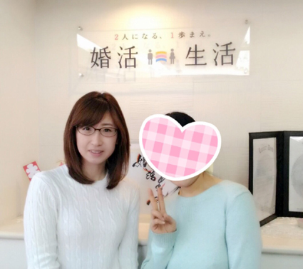 20170324成婚ブログ.txt