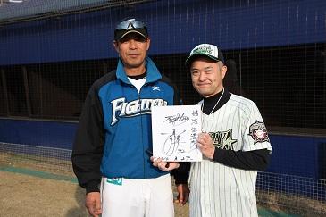 田中幸雄監督、サインGET!