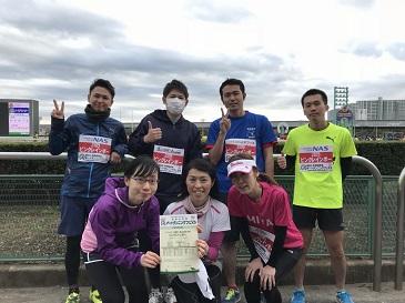 20171111ダートマラソン駅伝婚活ピンクレインボー