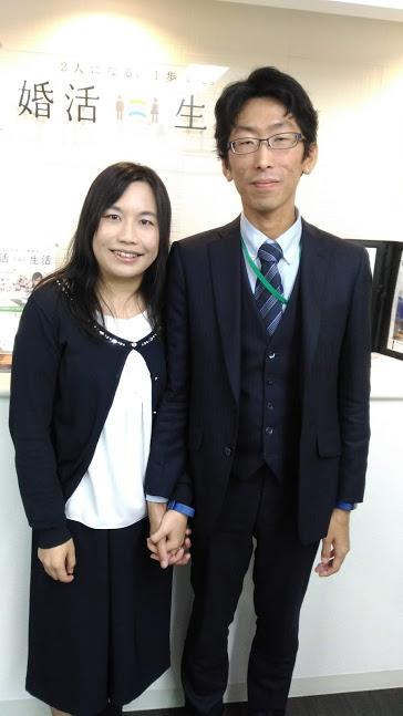 ご成婚カップル紹介