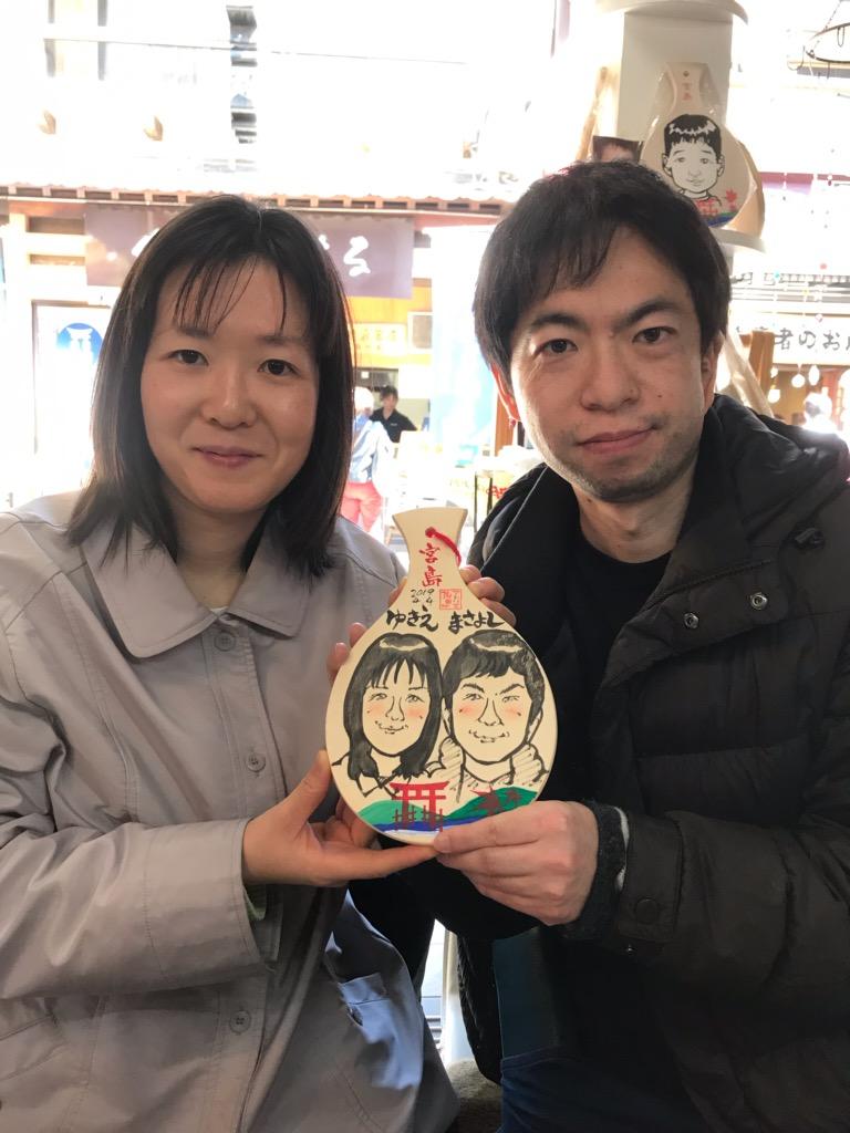 成婚カップル紹介/男性30代(柏市)・女性30代(宮城県)/交際5ヶ月